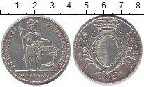 Изображение Монеты Люцерн 4 франка 1813 Серебро XF