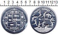 Изображение Монеты Азия Непал 2500 рупий 1995 Серебро Proof