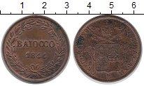 Изображение Монеты Европа Ватикан 1 байоччи 1844 Медь XF+