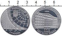Изображение Монеты Украина 5 гривен 2006 Серебро Proof