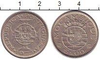 Изображение Монеты Мозамбик 5 эскудо 1973 Медно-никель XF Протекторат  Португа