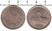 Изображение Монеты Египет 10 пиастр 1976 Медно-никель UNC-
