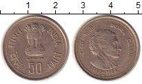 Изображение Монеты Индия 50 пайс 1984 Медно-никель XF Индира  Ганди