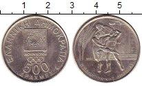 Изображение Монеты Греция 500 драхм 2000 Медно-никель UNC- Олимпиада 2004.  Афи