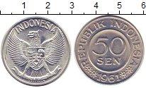 Изображение Монеты Азия Индонезия 50 сен 1961 Алюминий UNC