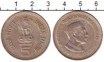 Изображение Монеты Индия 5 рупий 1989 Медно-никель XF Джавахарлау Неру