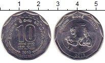 Изображение Мелочь Азия Шри-Ланка 10 рупий 2013 Медно-никель UNC