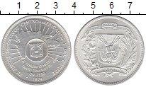 Изображение Монеты Доминиканская республика 1 песо 1974 Серебро UNC