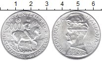 Изображение Монеты Европа Италия 5000 лир 1995 Серебро UNC