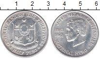 Изображение Монеты Азия Филиппины 1/2 песо 1961 Серебро UNC-