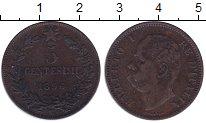 Изображение Монеты Италия 5 сентим 1896 Бронза XF
