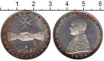 Изображение Монеты Мальтийский орден 9 тари 1974 Серебро Proof-