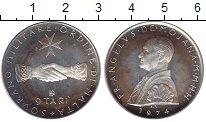 Изображение Монеты Европа Мальтийский орден 9 тари 1974 Серебро Proof-