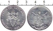 Изображение Монеты Европа Ватикан 500 лир 1983 Серебро UNC