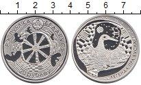 Изображение Монеты Беларусь 20 рублей 2007 Серебро Proof- Легенда про аиста