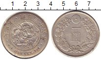 Изображение Монеты Азия Япония 1 йена 1903 Серебро XF