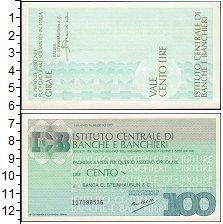 Изображение Банкноты Европа Италия 100 лир 1977  XF