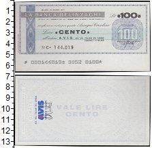 Изображение Банкноты Италия 100 лир 1977  UNC-