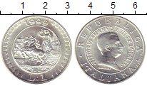 Изображение Монеты Италия 1 лира 1999 Серебро UNC