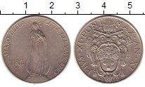 Изображение Монеты Европа Ватикан 1 лира 1932 Медно-никель XF