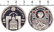 Изображение Монеты Беларусь 10 рублей 2008 Серебро Proof Целитель Пантелемон