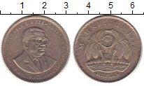 Изображение Монеты Маврикий 5 рупий 1992 Медно-никель XF Пальмы