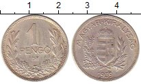 Изображение Монеты Европа Венгрия 1 пенго 1939 Серебро XF