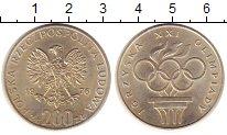 Изображение Монеты Польша 200 злотых 1976 Серебро UNC-