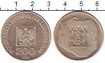 Изображение Монеты Польша 200 злотых 1974 Серебро UNC-