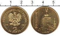 Изображение Монеты Польша 2 злотых 2010 Латунь UNC- MIECHOW