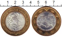 Изображение Монеты Северная Америка Мексика 100 песо 2007 Серебро UNC
