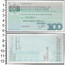 Изображение Банкноты Италия 100 лир 1977  XF Банковский чек