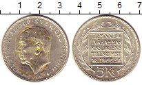 Изображение Монеты Швеция 5 крон 1966 Серебро UNC- 100 - летие  парламе