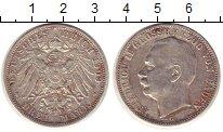 Изображение Монеты Баден 3 марки 1909 Серебро XF-