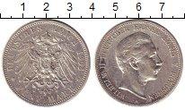 Изображение Монеты Германия Пруссия 5 марок 1903 Серебро XF-