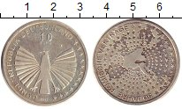 Изображение Монеты Германия 10 евро 2007 Серебро UNC- 50  лет  Римскому  Д