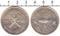 Изображение Монеты Азия Оман 1 риал 1978 Серебро XF
