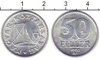 Изображение Монеты Европа Венгрия 50 филлеров 1990 Алюминий UNC-