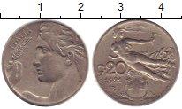 Изображение Монеты Италия 20 чентезимо 1921 Медно-никель XF