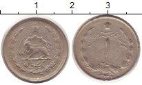 Изображение Монеты Азия Иран 1 риал 1967 Медно-никель XF