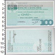 Изображение Банкноты Европа Италия 100 лир 1977  UNC-