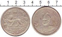 Изображение Монеты Иран 5000 динар 1923 Серебро XF