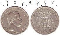 Изображение Монеты Германия Гессен 5 марок 1875 Серебро XF