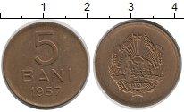 Изображение Монеты Европа Румыния 5 бани 1957 Латунь XF