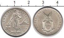 Изображение Монеты Филиппины 20 сентаво 1944 Серебро XF+
