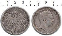Изображение Монеты Пруссия 5 марок 1894 Серебро VF Вильгельм II