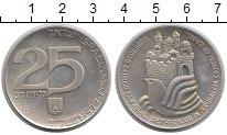 Изображение Монеты Израиль 25 лир 1977 Серебро UNC-