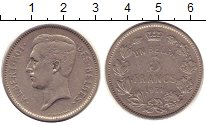 Изображение Монеты Бельгия 5 франков 1931 Медно-никель VF