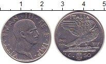Изображение Монеты Италия 50 сентесим 1940 Медно-никель XF