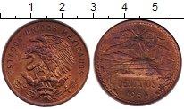 Изображение Монеты Северная Америка Мексика 20 сентаво 1964 Медь XF